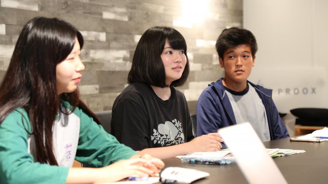 高校生に職業体験を実施したら、逆に仕事の未来を教えてもらった話。3人の高校生に感謝を込めて。
