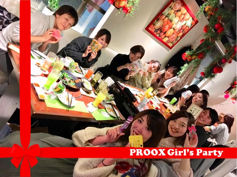 年末怒涛の社内イベント第二弾!プルークス クリスマス女子会を開催しました♪