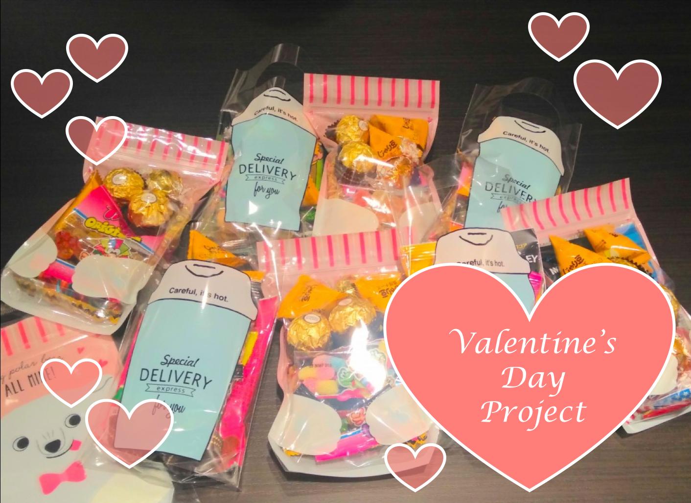 2月といえばバレンタイン!プルークスの社内イベント、裏側を紹介します!