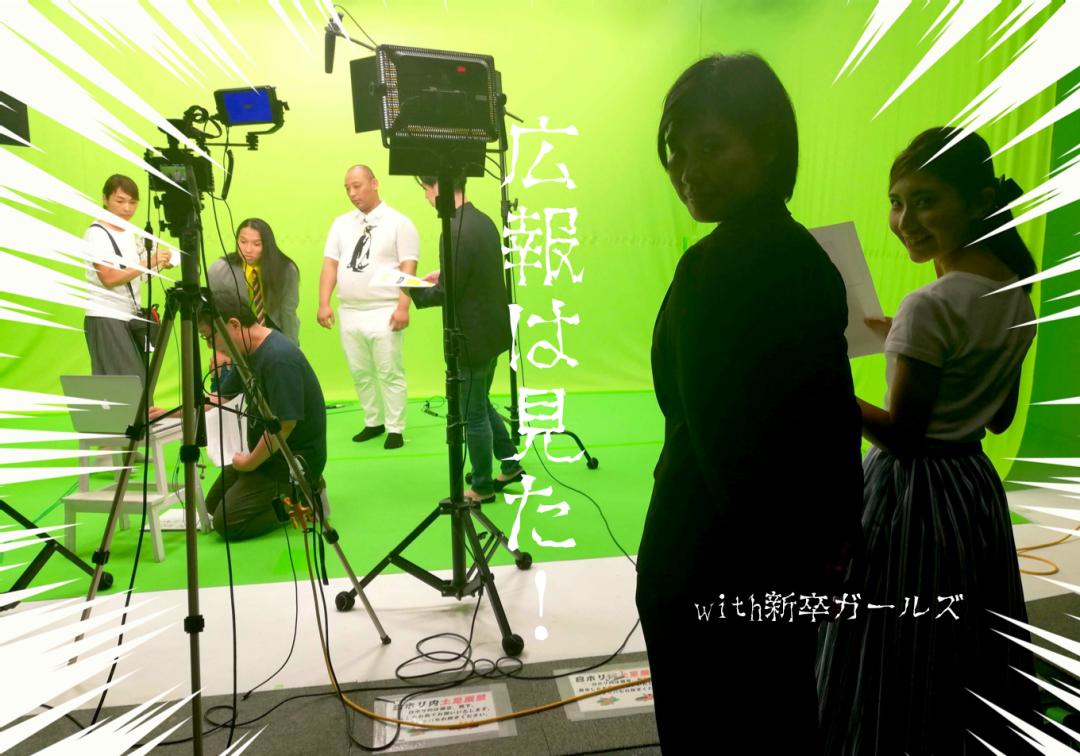【広報は見た!】撮影現場でのプランナーの役割は?トム・ブラウンさん出演動画に密着!