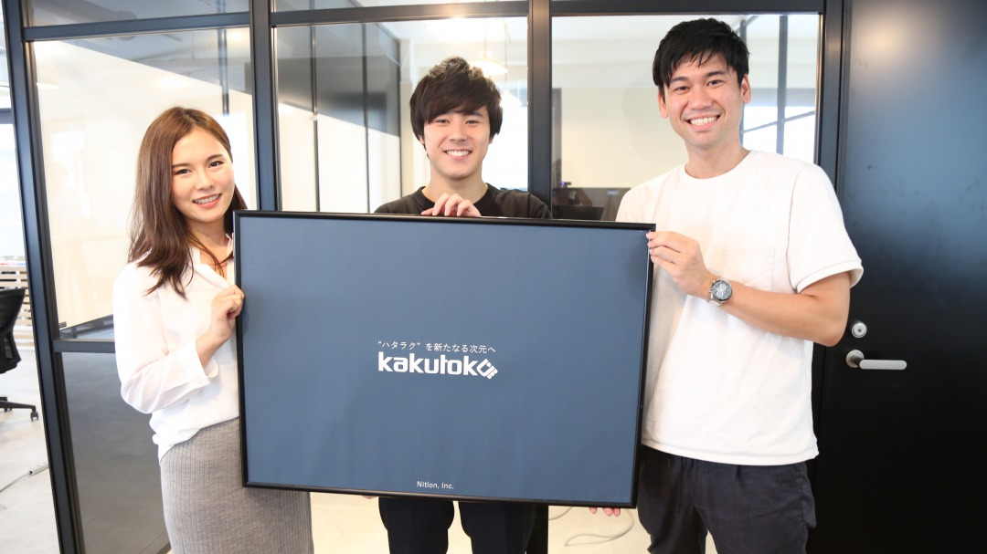 【クライアントを直撃取材!】今注目のスタートアップ!カクトク社のサービス紹介動画を制作。